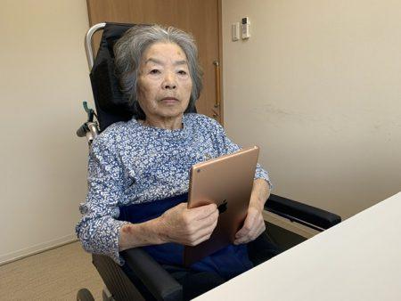 オンライン面会  エルステージ名東